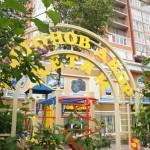 Буквы на металлическую арку для детской площадки