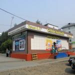 Оформление магазина фасадным баннером по периметру