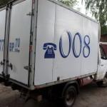 Наклейка номера на будку грузовика