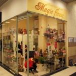 Вывеска цветочного отдела в торговом центре