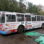 Реклама на троллейбусе для компании поставщика спецодежды