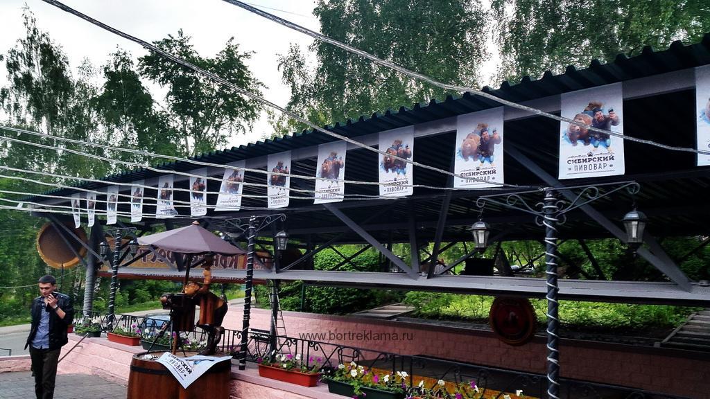 Баннеры-флажки для оформления летнего кафе