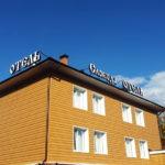 Объемные буквы для отеля «Слобода»